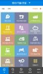 벼룩시장구인구직은 생산, 기술, 건설 채용 정보를 제공하는 벼룩시장구인구직 생산기술건설 앱을 출시했다