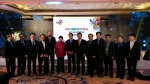아폴로플래닛앤컨텐츠가 3월 25일 중국 북경에서  차이나월드호텔에서 중국전자영상산업협회와 공동으로 한중 문화산업 스마트미디어 발표회를 개최했다.