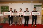 서울창업기업 투자설명회 시상식