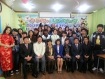일산다문화교육센터 확장 기념식