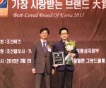 일동후디스의 산양유아식이 26일, 밀레니엄 서울힐튼에서 개최된 2015 한국의 가장 사랑받는 브랜드 대상을 4년 연속 수상하는 영광을 얻었다.
