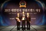 SDA삼육어학원이 26일 2015 대한민국 명품브랜드 대상을 수상했다