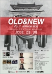 OLD&NEW Vol.1 HIPHOP SIDE 포스터