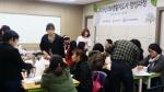 사회연대은행·생명보험사회공헌위원회이 다문화여성 창업교육을 실시한다