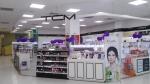 천연 화장품 브랜드 엘리샤코이가 홈플러스 내 Latium 매장에 입점했다.