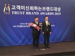 아이티뱅크 멀티캠펏 대표이사 문용우 고객이 신뢰하는 브랜드 대상 수상