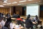 경기도재활공학서비스연구지원센터,보조공학 활용 전문가 교육 실시