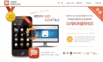 씨큐프라임이 국내 최초로 무료 '스마트폰 프랜차이즈 운영서비스'를 제공한다.
