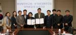 충남발전연구원(강현수 원장)과 한겨레경제연구소(이현숙 소장)가 사회적경제 활성화를 위한 협약을 4월 1일 체결했다.