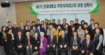 건국대 미래지식교육원(원장 남경두)은 국내 교육기관 최초로 주민자치최고위과정을 개설해 운영한다고 1일 밝혔다.