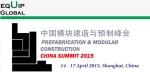 프리패브 및 모듈공법 중국 서밋이 2015년 4월 14일부터 17일까지 중국 상하이에서 개최된다.