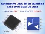 세이코 인스트루먼츠(Seiko Instruments Inc., SII)가 차량용 초소형 센서 신호 증폭에 최적화한 AEC-Q100 표준을 충족시키는 제로 드리프트 2중 연산증폭기(zero-drift op-amp)인 'S-19611A'를 출시한다고 발표했다.