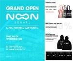 눈스퀘어가 한국 1세대 스트릿 패션 브랜드 라이풀를 오픈한다