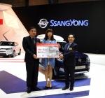 쌍용차, 티볼리 출시 이벤트 1등 경품 차량 전달식 개최