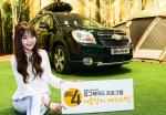 한국지엠주식회사가 4월 한달 간 새봄맞이 페스티벌을 시행한다