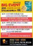 바이럴마케팅 키워드광고 네이버광고 블로그마케팅 4월 이벤트