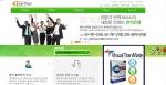 번역은행 전문가번역서비스 홈페이지 및 번역지원툴 (비주얼트란 메이트)