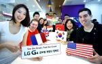 LG전자가 G4 출시 전, 일반 소비자를 대상으로 업계 최대 규모의 사전 체험단을 운영한다.