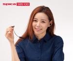 스피카 SBS100 블루투스 이어폰
