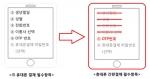 다날이 국내 최초로 휴대폰 간편결제 서비스를 출시했다.