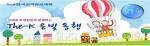 한국교직원공제회가 The-K은빛동행 프로그램을 신설했다