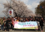 평화다문화센터, KBS방송국견학 및 여의도 벚꽃축제 현장체험학습 실시
