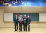 ㈜선진 이범권 총괄사장이 (재)국담축산학교육연구재단이 수여하는 2015년 제 7회 국담축산공로상을 수상했다.