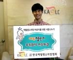 에듀챌린지는 한국백혈병소아암협회와 협약을 맺고 소아암 경험 환아 가정에 아이챌린지 교재를 지원하기로 했다.
