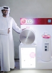 LG전자가 최근 두바이에서 주요 거래선 관계자들을 초청해 몽블랑 등 공기청정기 신제품을 소개했다. LG전자는 프리미엄 제품 경쟁력으로 중동 시장을 공략한다는 계획이다.