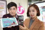 LG유플러스는 일본 이동통신사 KDDI와 LG전자의 G Flex2 스마트폰을 이용해 세계 최초로 VoLTE 로밍를 제공한다고 12일 밝혔다