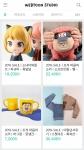 네이버 웹툰은 캐릭터 상품을 어디서든 구매할 수 있도록 온라인몰을오픈했다