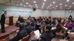 한국장례문화진흥원, 친자연적 장례문화 확산 위한 지역별 순회 설명회 실시