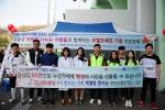 안동대학교 희망을 나누는 사람들이 4월 12일 오전 안동낙동강변마라톤대회에 참여하여 백혈병 환자를 위한 조혈모세포 기증 알리기 캠페인을 벌였다
