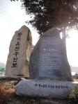 수안보온천관광협의회, 4월17일~19일 수안보온천 캠핑53페스티벌 개최