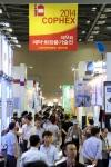 2015 국제 제약·화장품기술전 COPHEX 2015이 킨텍스 1전시장서 개최된다.