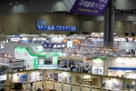 2015 국제물류산업전 Korea Mat이 21일 킨텍스서 4일동안 열린다