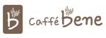 카페베네가 모바일 선주문 애플리케이션 시럽 오더(Syrup Order) 서비스를 전국 매장으로 확대 적용한다.