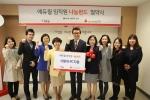 에듀윌이 저소득층 가정을 돕기 위해 서울사회복지공동모금회와 지난 15일 에듀윌 임직원 나눔펀드 협약식을 갖고, 직장인 나눔 캠페인에 동참했다.