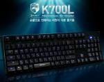 로이체, 청축 기계식 키보드 'XECRET K700L' 출시
