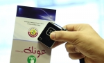 노인 장애인 보호에 특화된 카타르의 AUNEK 서비스: 제13차 UN 범죄방지 총회 조직위