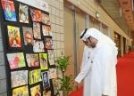 카타르에 재학 중인 어린 예술가들이 여성과 아동에 가해지는 폭력에 대해 자신들의 생각을 시각적으로 표현했다.