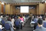 2015년도 제39회 보건학종합학술대회