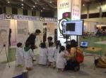 어린이들이 의사 가운을 입고 피부과 전문의 체험을 하고 있다