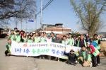 우정공무원교육원은 천안시 성거읍 모전1리 자매마을을 찾아 마을 환경정화와 꽃길 가꾸기 활동을 펼쳤다.