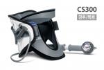 디스크닥터 CS300 제품 이미지