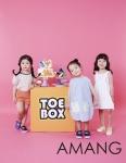 토박스가 5월 어린이날 맞아 키즈 모델 컨테스트를 개최한다