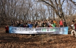 서울디지털대학교가 17일 북한산국립공원에서 나무심기 봉사활동을 진행했다