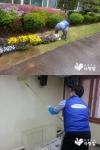 함께하는 사랑밭과 삼성전자종합기술원이 성남에 위치한 소망재활원에서 봉사활동을 실시했다.