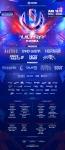 울트라 뮤직 페스티벌 2015가 스페셜 라인업(힙합의 신, 스눕독)을 발표했다.