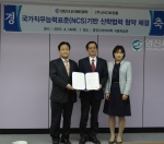 제이앤씨화장품과 영진사이버대학이 4월 14일 협약식을 가졌다. (좌측부터) 이정원대표, 고상동 처장, 조혜경 교수
